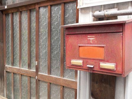 Residential Sliding Front Door Portland